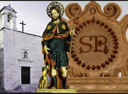 13 Febbraio: anniversario della dedicazione della Chiesa di S. Rocco