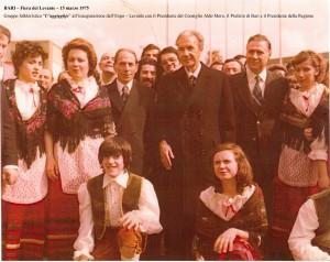 Pro Loco Ruvo di Puglia 50 anni