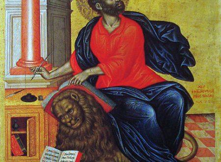 La festa di San Marco e la Congregazione di Santa Maria del Carmine